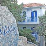 Photo of Daidalos Hotel