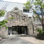 Photo de Nakao Kougen Hotel