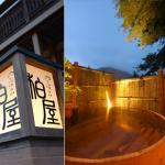 Welcome to Kashiwaya Ryokan