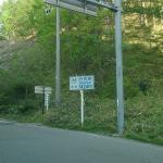 峠の標識。クルマを停めることはできない。