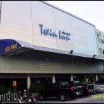 Photo of Twin Inn Hotel