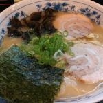 Foto de Hyottokoramen