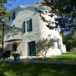 Photo of Le Moulin de Varrians