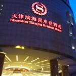Photo of Sheraton Tianjin Binhai Hotel