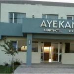 Apart Hotel en Carlos Paz - AYEKAN