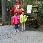 Higashi Kirishima Shrine