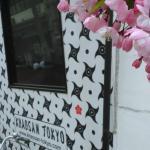 Photo de Khaosan Tokyo Ninja