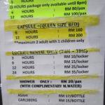 Price價格