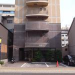 Foto de Smile Hotel Shizuoka