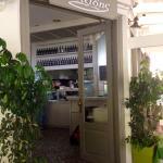 Louizidis restaurant