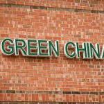 صورة فوتوغرافية لـ Green China Restaurant