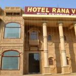 Hotel Rana Villa Photo