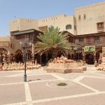 Entrance to the Souq
