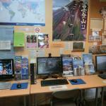 Lobby & computer area