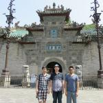 Shan-Shaan Guild Hall of Haozhou