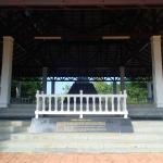 Kuala Berang Memorial Inscription