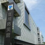 Tachikawa Life Safety Learning Center