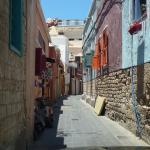 Road leading to Al fanar
