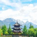 Foto de Banyan Tree Lijiang