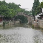 Photo de Feng Bridge