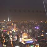 Foto de Hua Ting Hotel & Towers