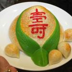 Photo de Red Star Restaurant