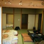 Foto de Ikaho Grand Hotel