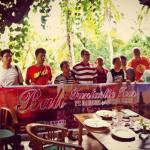 group lunch with PT. Gandum & Bali Brilliant Trans