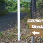 鯛ノ川バス停で降りてすぐ