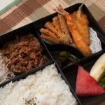 Beef Yakiniku Bento Promo