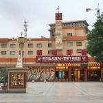 Zdjęcie Dunhuang Guest House