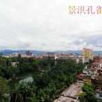 景洪孔雀湖