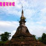 Hejing Pagoda