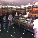 Zdjęcie Bangla Sweet House