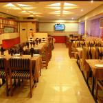 Suryama Restaurant