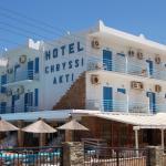 Het hotel.