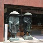 When walking north from Kyoto station, these statues let you know you've reached the right stree