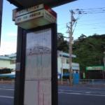 Photo de Hotel Port Hills Fukuoka