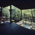 Photo of Hoshino Resorts KAI Aso