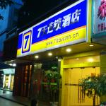 Foto de 7 Days Inn(Fenghuang Road)