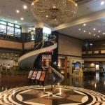 Foto de Huatian Hotel