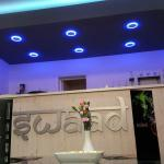 Swaad Indian Restaurant & Takeaway