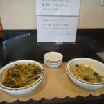 Photo de Eiho Chinese Restaurant