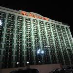 Photo of The Orleans Hotel & Casino