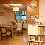 Photo of Gangnam Guesthouse