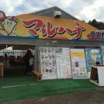Kaki House Maruhachi