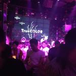 Photo de True Color Nigth Club Yanjiang Road