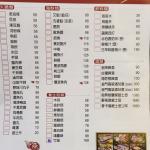 三国馔麻辣鸳鸯锅照片