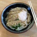 Teuchiudonyoshino