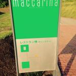 レストラン マッカリーナ